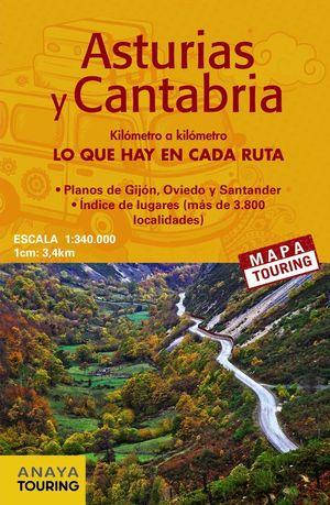 MAPA DE CARRETERAS ASTURIAS Y CANTABRIA