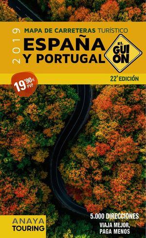 MAPA DE CARRETERAS TURÍSTICO DE ESPAÑA Y PORTUGAL 2019