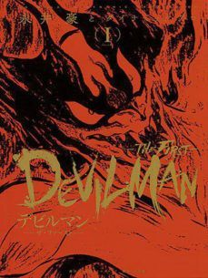 DEVILMAN. THE FIRST (VOLUME 1)
