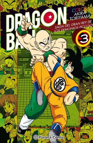 DRAGON BALL COLOR Nº 03/04