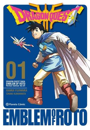 DRAGON QUEST EMBLEM OF ROTO N�/15