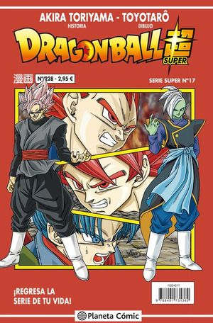 DRAGON BALL SERIE ROJA Nº 228 (VOL 4)
