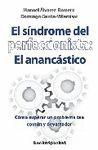 EL SINDROME DEL PERFECCIONISTA: EL ANANCASTICO