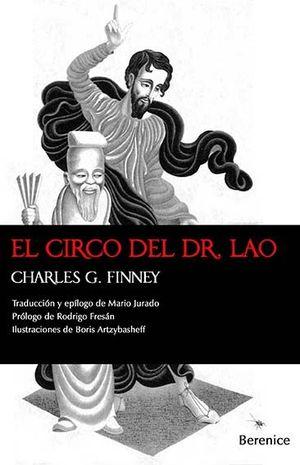 EL CIRCO DEL DR. LAO