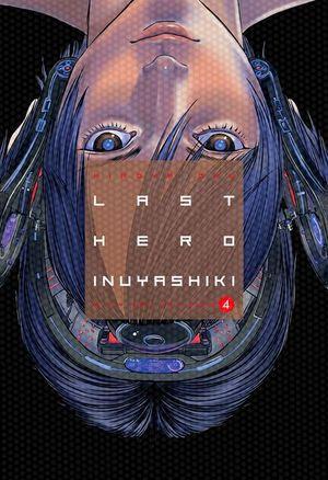 LAST HERO INUYASHIKI N 04