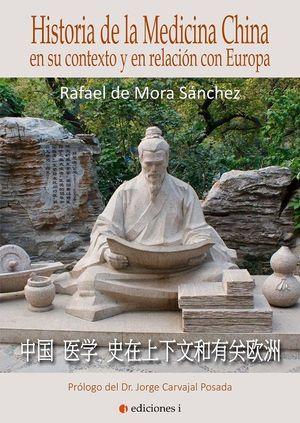 HISTORIA DE LA MEDICNA CHINA