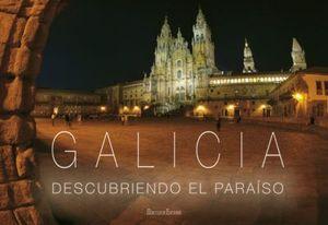 GALICIA DESCUBRIENDO EL PARAISO
