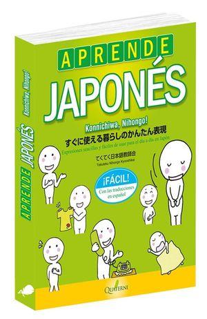APRENDE JAPON��S F�CIL