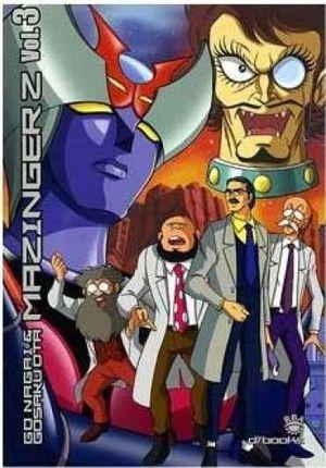 MAZINGER Z 03 (COMIC)