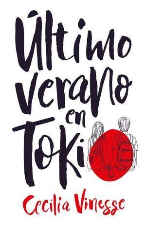 EL ÚLTIMO VERANO EN TOKIO