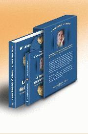 LA INUTILIDAD DEL SUFRIMENTO + DVD