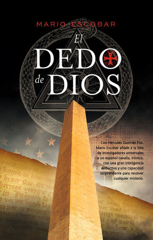 DEDO DE DIOS, EL