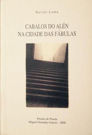 CABALOS DO ALÉN NA CIDADE DAS FÁBULAS