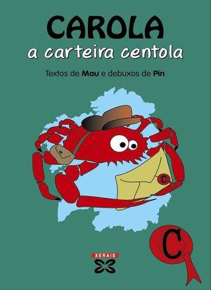 CAROLA, A CARTEIRA CENTO