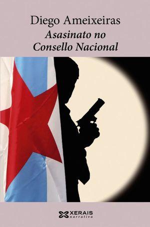 ASASINATO NO CONSELLO NACIONAL
