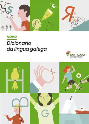 NOVO DICCIONARIO DA LINGUA GALEGA