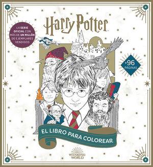HARRY POTTER: EL LIBRO PARA COLOREAR