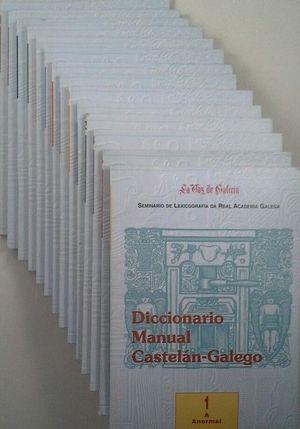 DICCIONARIO MANUAL. CASTELÁN-GALEGO