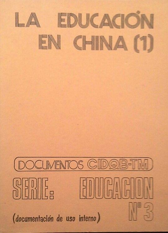 LA EDUCACIÓN EN CHINA (I)