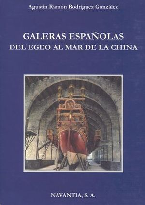 GALERAS ESPAÑOLAS