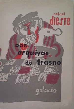 DOS ARQUIVOS DO TRASNO