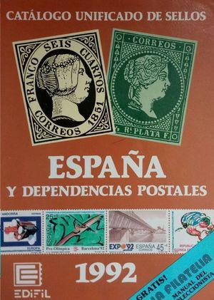 ESPAÑA Y DEPENDENCIAS POSTALES. 1992
