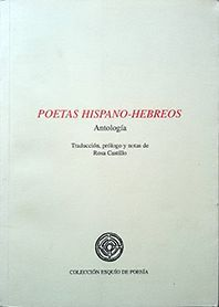 POETAS HISPANO-HEBREOS