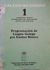 PROGRAMACION DE LINGUA GALEGA PRA ENSINO BASICO