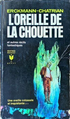 L'OREILLE DE LA CHOUTTE