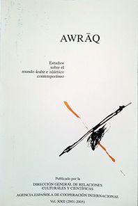 AWRAQ
