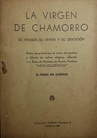 LA VIRGEN DE CHAMORRO