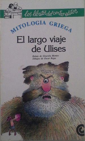 EL LARGO VIAJE DE ULISES